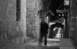 The Old City at Night # 3, Jerusalem 2011