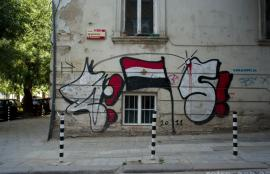 Egyptian revolution graffiti in Sofia, 2011