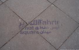 Tahrir is not a square, Friedrichshain, Berlin 2012