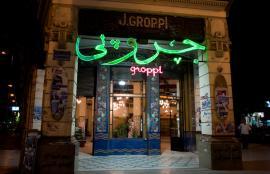 Groppi, Cairo, 2012