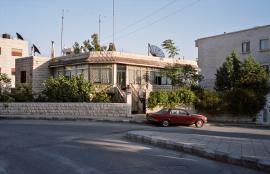 Jabal Al-Weibdeh جبل اللويبدة, Amman 2014