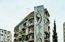 Achrafieh الأشرفية Beirut 2014