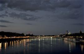 Lyon France 2016